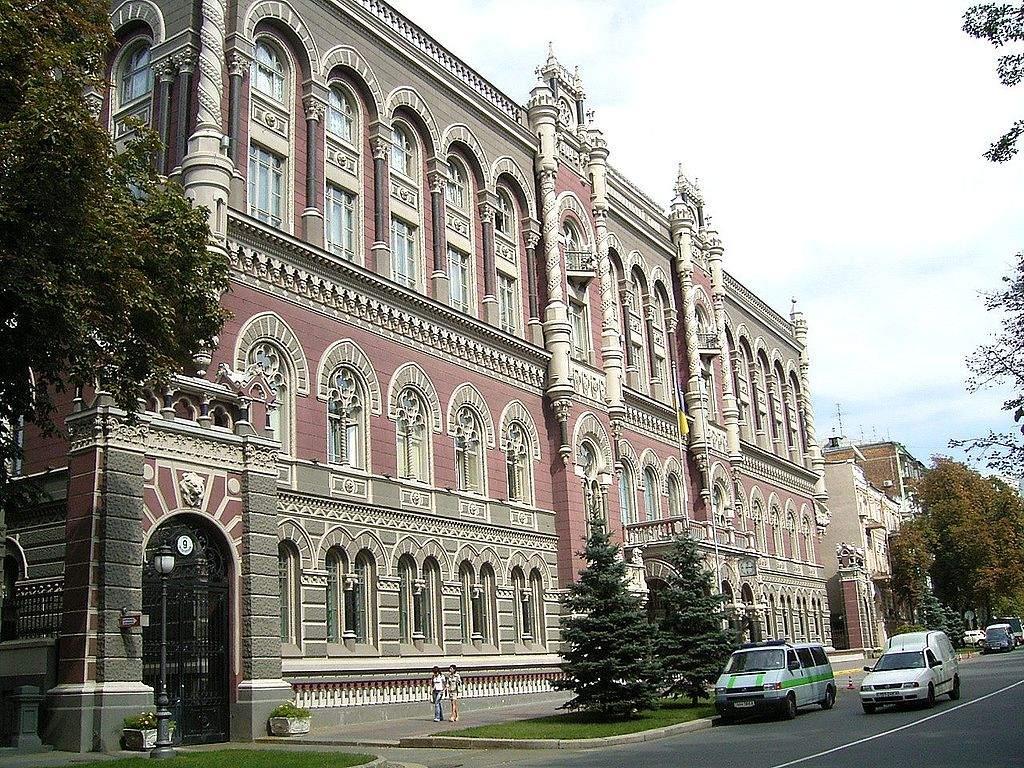 Ukraine Nationalbank