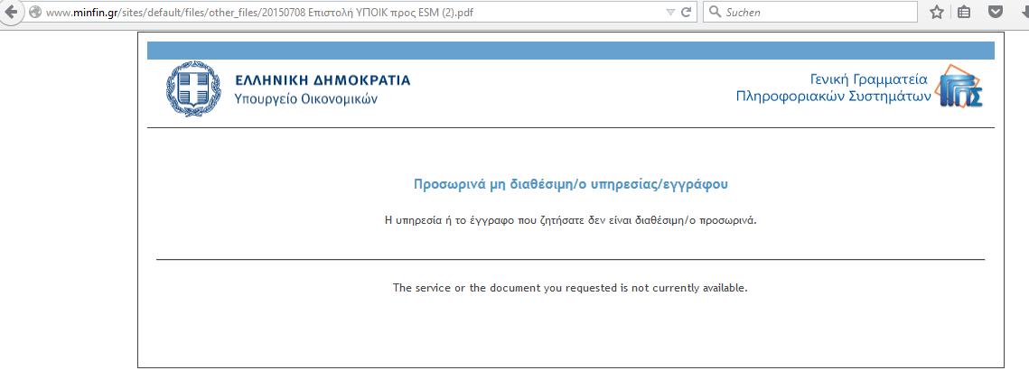 Antragsbrief an ESM URL tot