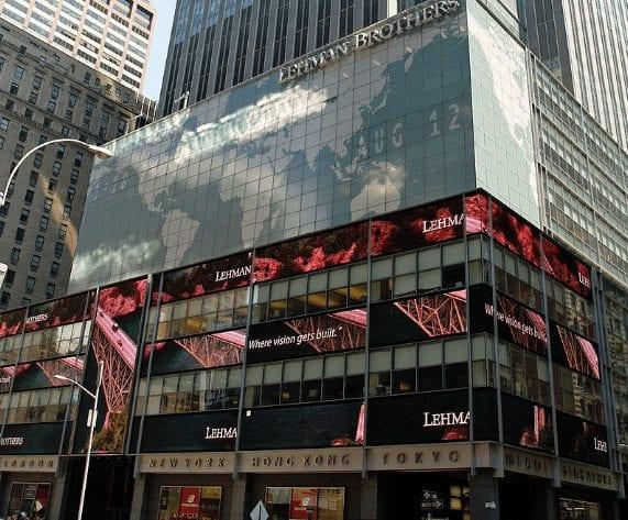Finanzkrise - die alte Lehman Brothers-Zentrale