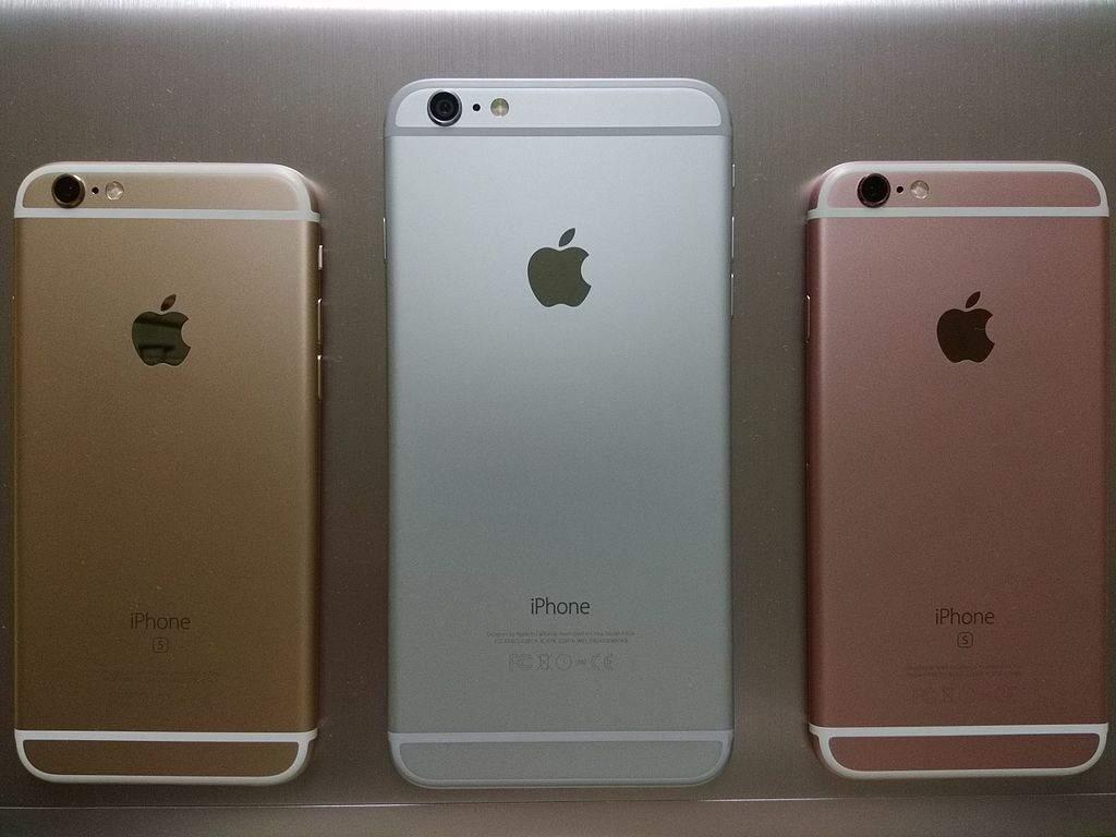 iPhones - Apple-Quartalszahlen heute Abend