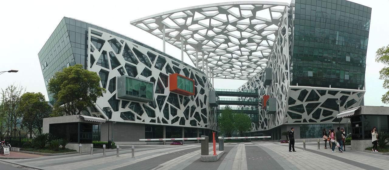 Alibaba-Quartalszahlen - Firmenzentrale