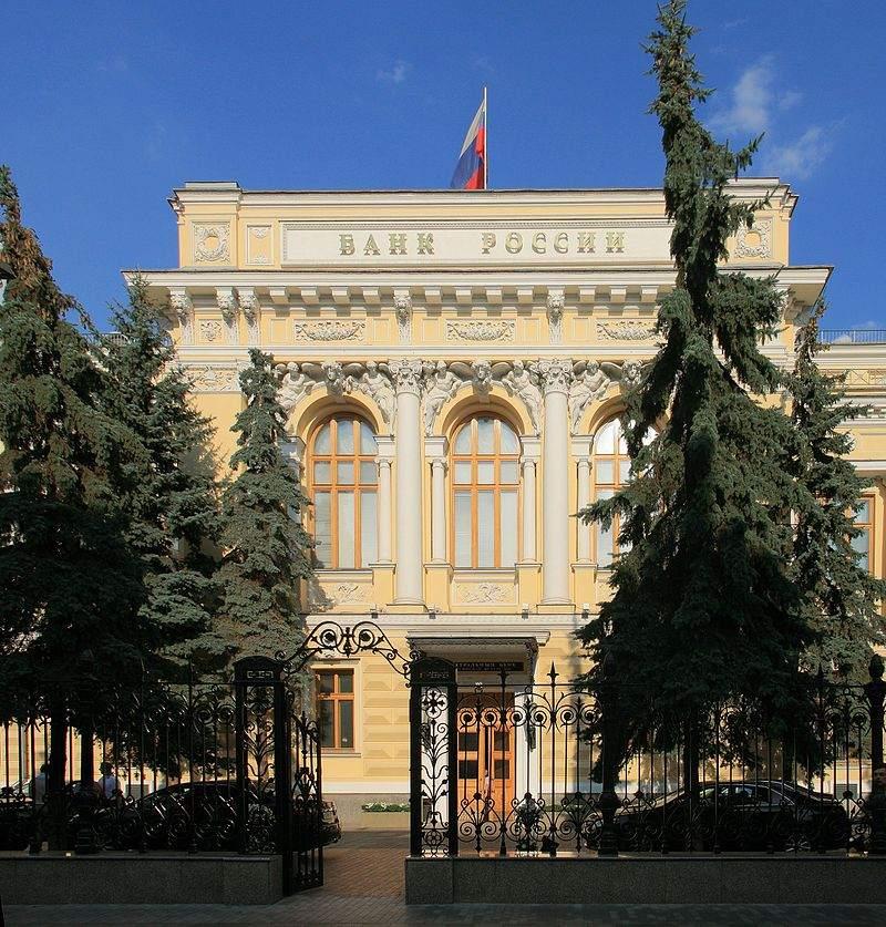 Zentralbank Russland