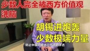 Hu Xijin ist das inoffizielle Sprachrohr aus China