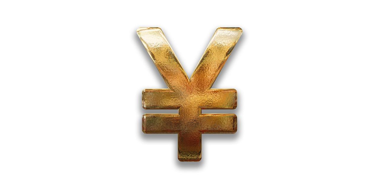 Das Symbol für den japanischen Yen