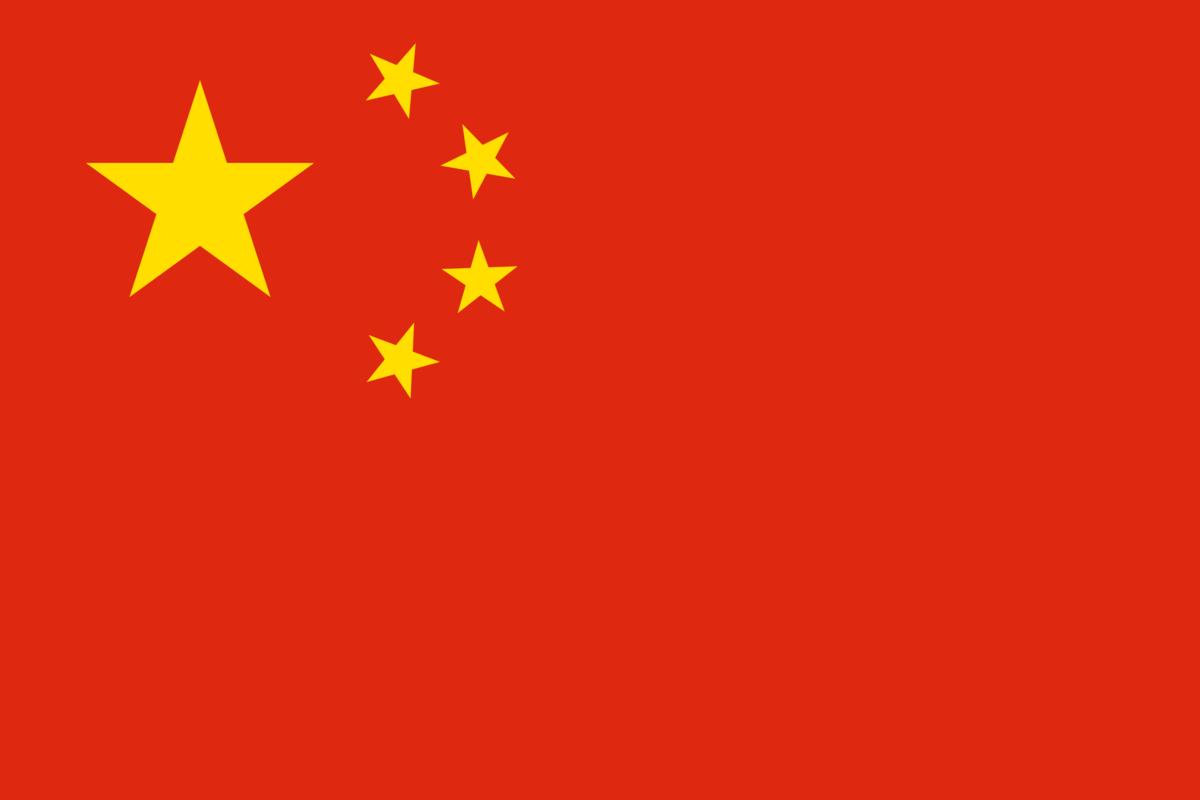 Chinesische Staatsflagge