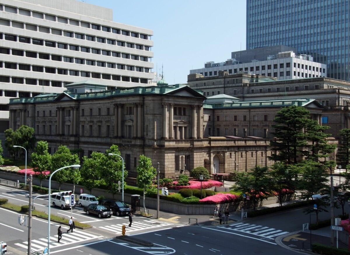 Die Zentrale der Bank of Japan in Tokyo - Maßnahmen Vorbild für EZB?