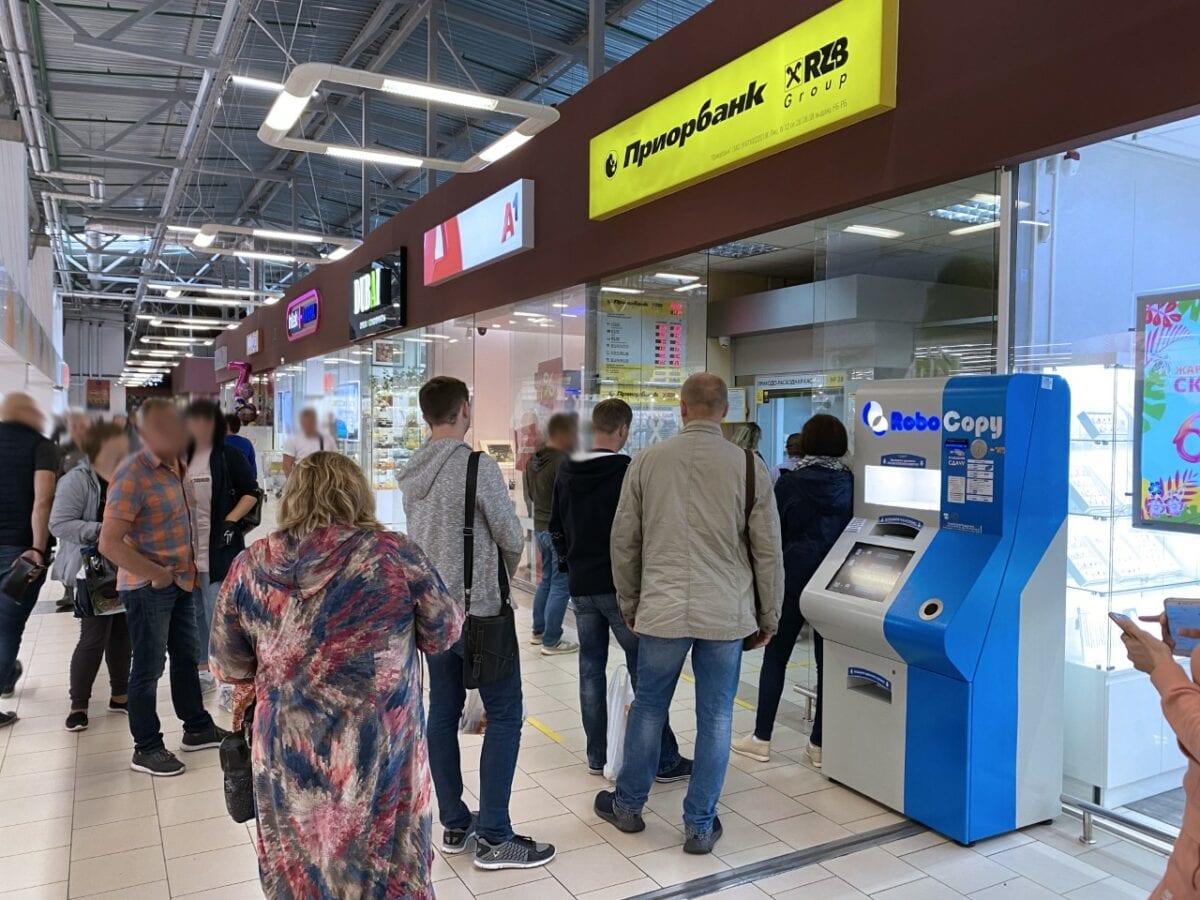 Warteschlange vor einer Bank in Belarus