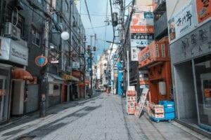Warum die Geldpolitik in Japan kein Vorbilde für die Welt ist