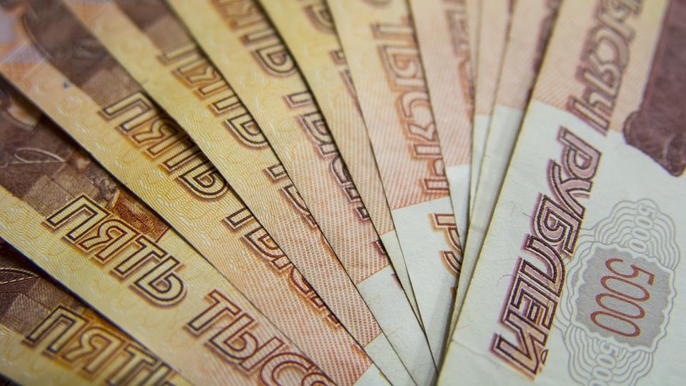 Der Rubel unter Druck