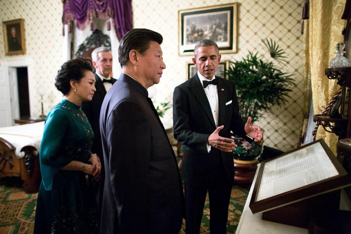 Aus China wird Xi-na