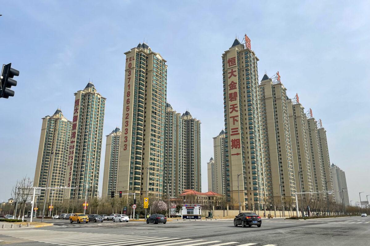 Ein Wohnungsbauprojekt von Evergrande in Yuanyang